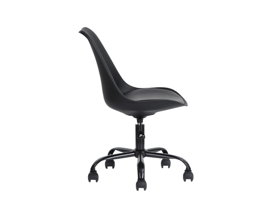BLOKHUS Adjustable Swivel Office Chair Black