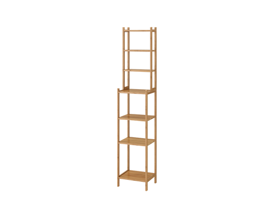 IKEA RAGRUND Bamboo Shelf