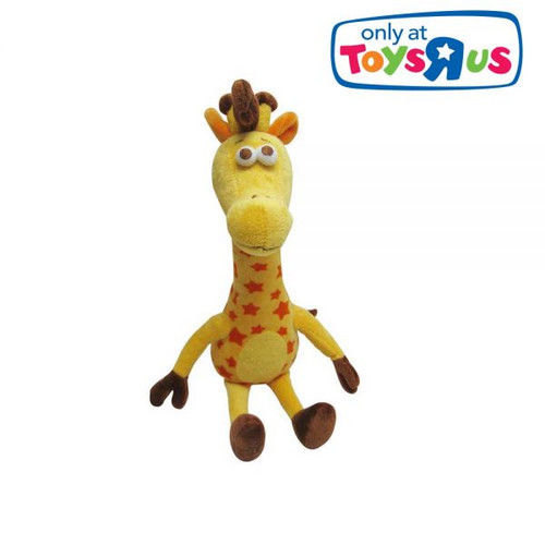 """Geoffrey Giraffe Plush Stuffed Animal by Toys R Us - 17"""""""