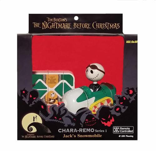 Tim Burton's The Nightmare Before Christmas Series 1 Chara-Remo Jack's Snowmobile