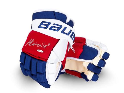 ALEXIS LAFRENIERE Autographed New York Rangers Bauer Vapor 2x Pro Gloves UDA