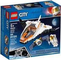 LEGO 60224  City Satellite Service Mission (Retired)