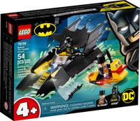 LEGO 76158 Super Heroes Batboat The Penguin Pursuit! (Retired)