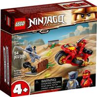LEGO 71734 Ninjago Kai's Blade Cycle