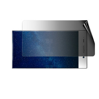 Sharp Aquos Crystal Privacy (Landscape) Screen Protector