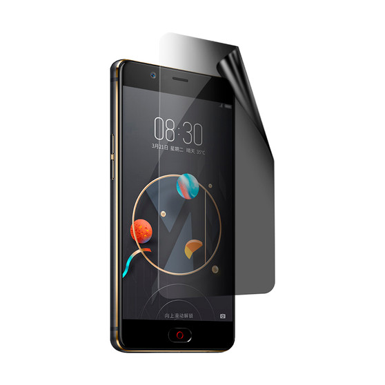 Nubia N2 Privacy Lite Screen Protector