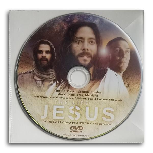 The Life of Jesus DVD