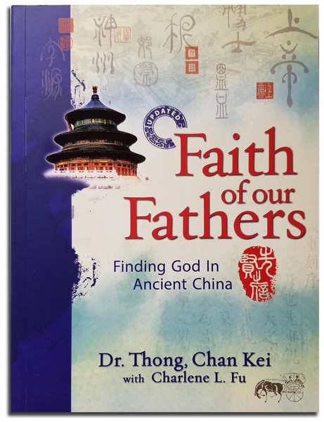 Faith of our Fathers - updated, English, Front cover