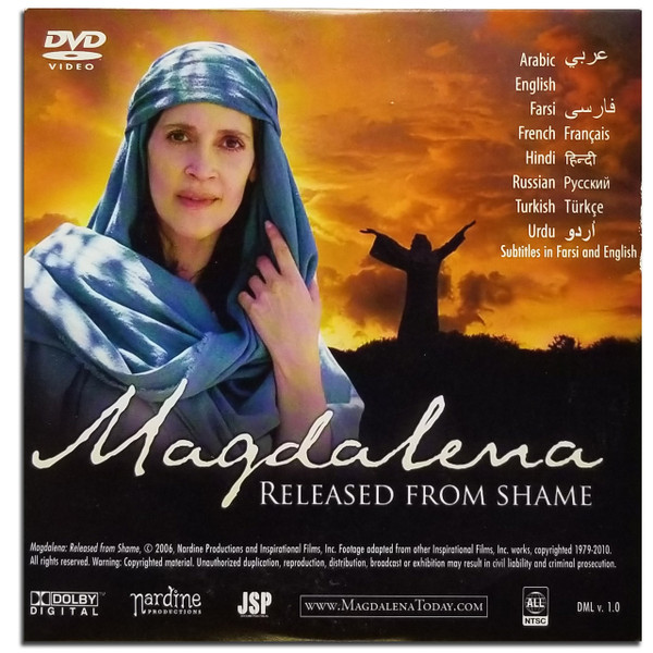 DML, NTSC, Magdalena and Damascus on one DVD, Front cover