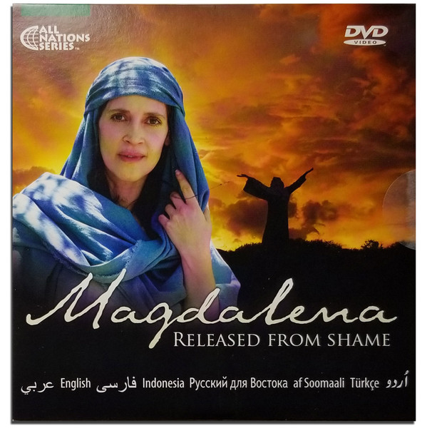 Magdalena, W1L,  All Nations Series, front cover