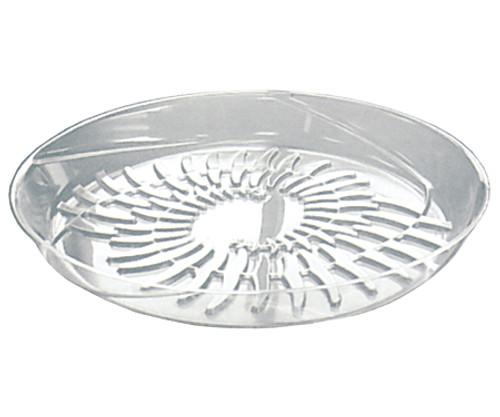 Liteline Saucer - 4 inch