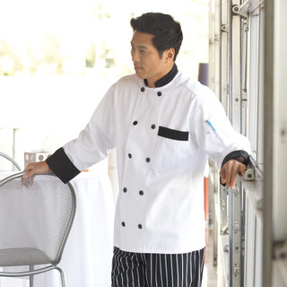 Classic Knot Button Chef Coat with Contrasting Trim - Clearance