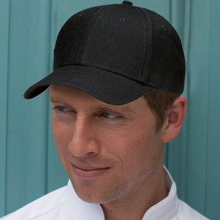 Chef's Baseball Cap