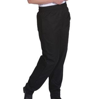 Basic Baggy Chef Pants