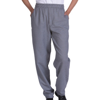 Ultimate Baggy Chef Pants