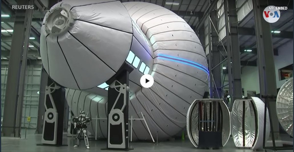 Posibles refugios inflables para vivir en el espacio
