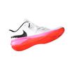 Nike Zoom Hyperspeed Court SE - White/Black/Bright Crimson