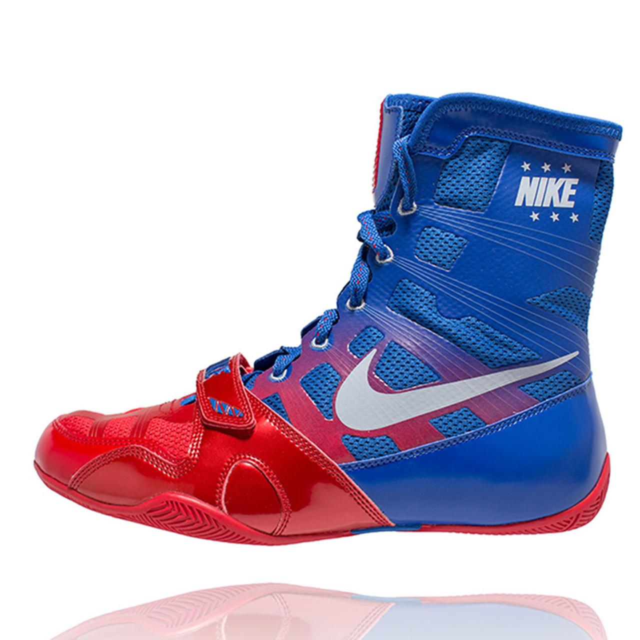 Nike HyperKO (Multiple Colors)