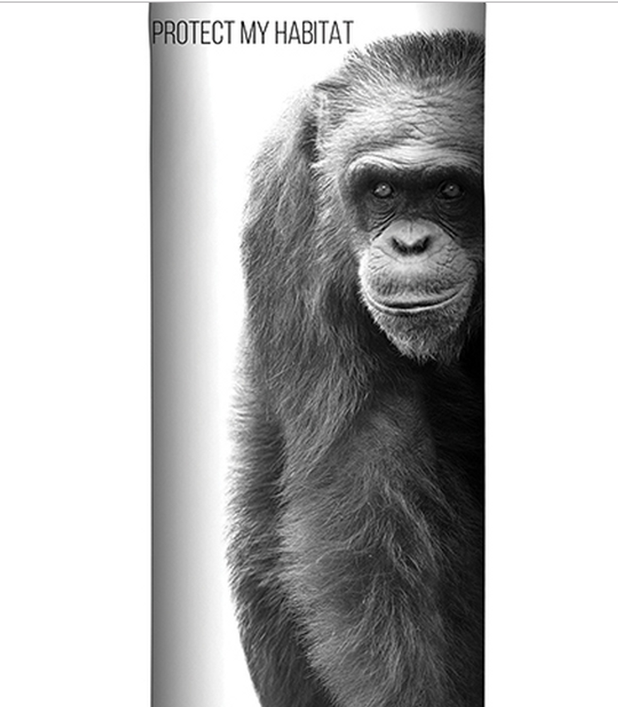 Chimpanzee 17oz Travel Mug | Protect My Habitat | The Mountain | 5955531 | Chimp Travel Mug