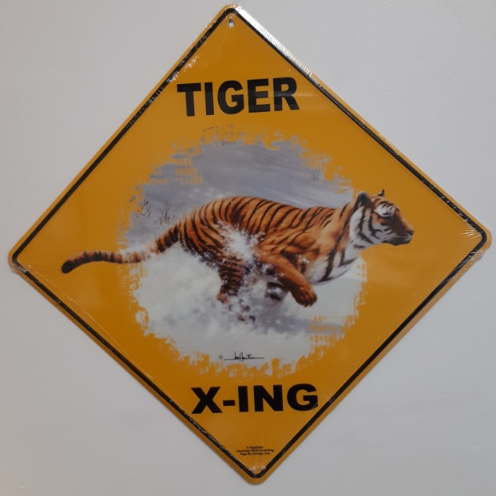 Running Tiger Metal Crossing Sign | Running Tiger Family Xing Sign | XS90108