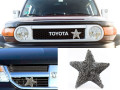Starfish Grille Ornament |Grillie | GRIstarfishap -2