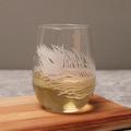 Peacock White Wine Tumbler Set of 4 | Rolf Glass | 204338