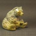 Bear Sitting Stone Sculpture | Douglas Creek | 1000- -2
