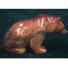 Bear Sitting on All Fours Soapstone Sculpture   Douglas Creek   1050-8