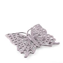 Butterfly Trivet | Arthur Court Designs | 041060