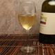Mermaid 12 oz White Wine Glass Set of 4   Rolf Glass   268422