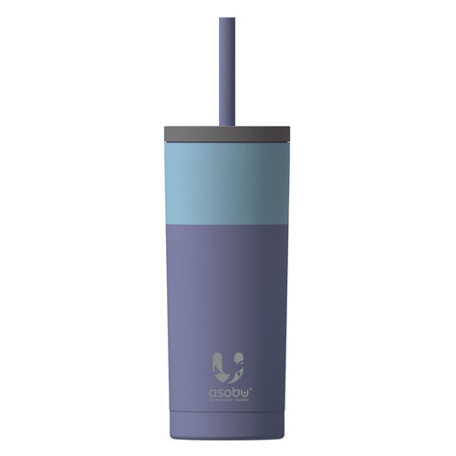 Asobu - Pastel Purple 20 Oz Insulated Super Sippy Cup