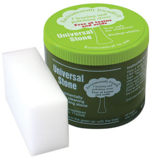 Universal Stone 900g Container - SIZE2