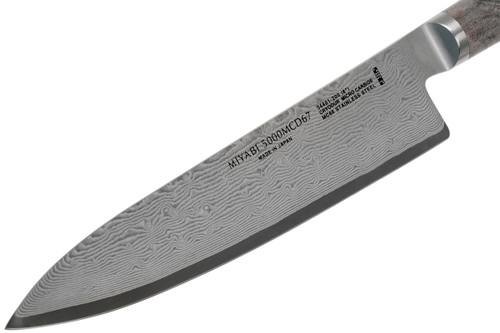 """Miyabi - 5000 MCD 67 8"""" Gyutoh/Chef Knife - 34401-201"""