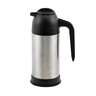 Double Wall Stainless Steel Insulated Server 0.7 L - 730