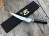 """Shun - 6"""" Classic Perfect Boning Knife"""