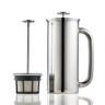 Espro - P7 Stainless Steel Coffee Press (18oz) - 1018C