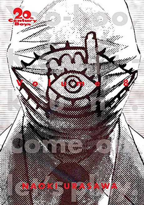 20th Century Boys Perfect Edition 8