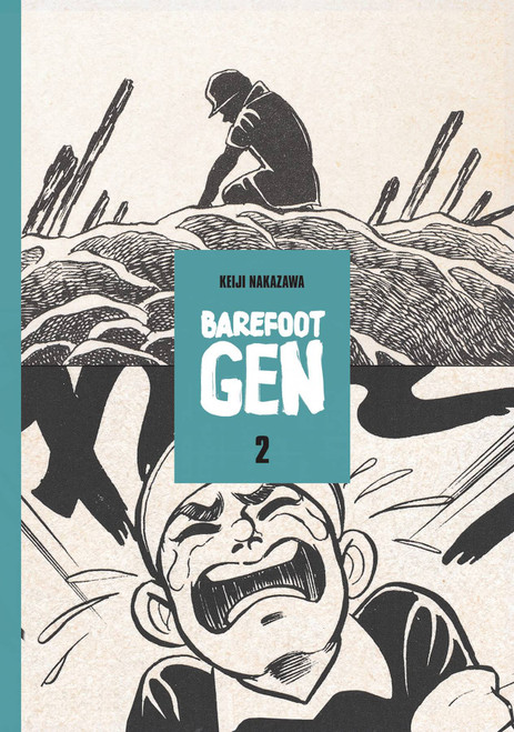 Barefoot Gen 2 The Day After SC