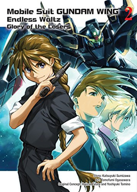Mobile Suit Gundam WING 2 Endless Waltz Glory of the Losers