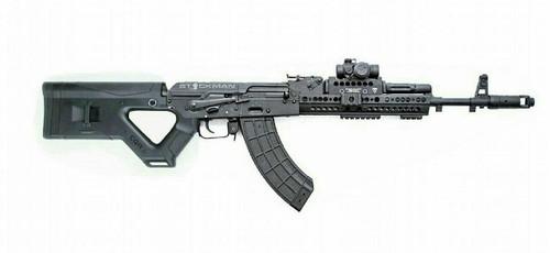 Hera USA Hera Usa CQR-47 Stock, Fits AK Rifles, Black