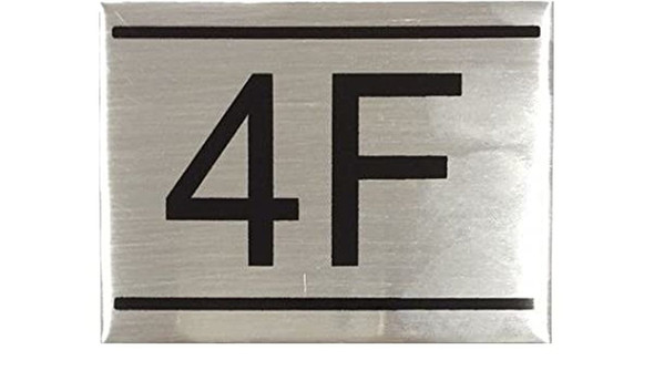 SIGNS APARTMENT NUMBER SIGN -4F -BRUSHED ALUMINUM