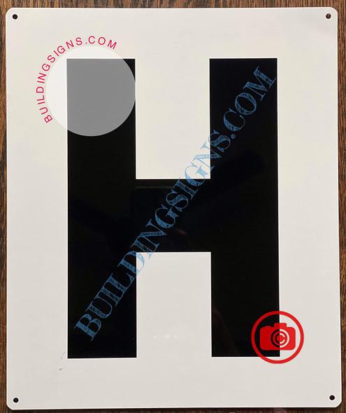Large Letter H -Metal Sign - Parking LOT Sign