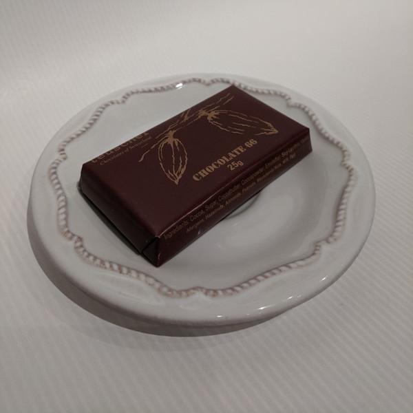 25g Chocolate Bar - Plain Dark (66% cocoa)