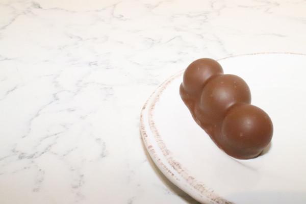 Nussli (Hazelnut Cluster)- Milk Chocolate
