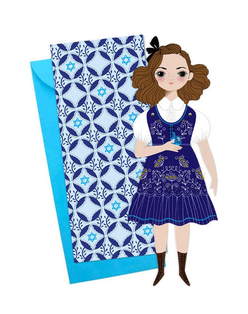 Mailable Paper Doll Card Esther w/ Dreidel