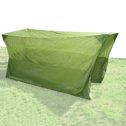 Frontline Insect Net Protector Green NSN: 7210-66-012-1390