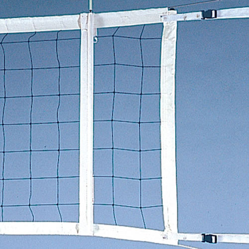 Jaypro Collegiate Competition Volleyball Net