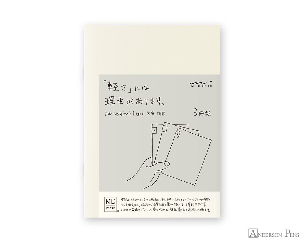 MD Notebook Light A6 Ruled Lines 3 Pack Japanese Caption