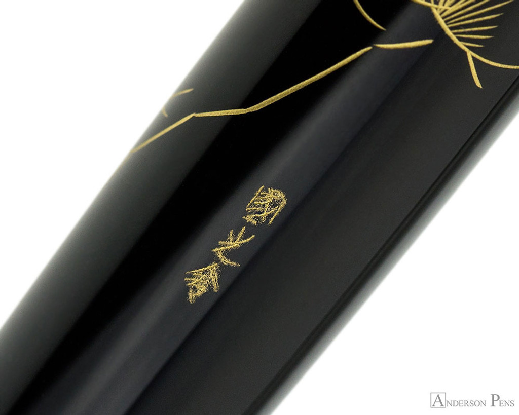 Namiki Chinkin Fountain Pen - Pine Tree - Signature