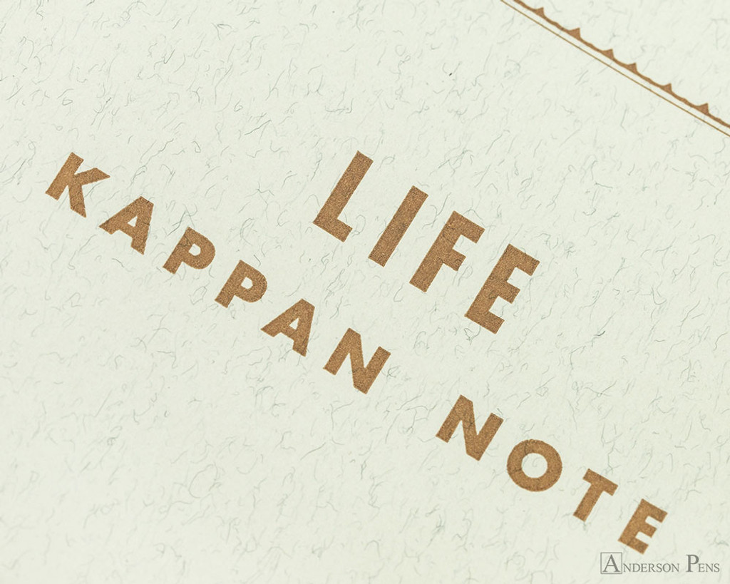 Life Kappan Notebook - B5 (7 x 10), Graph Paper - Cover